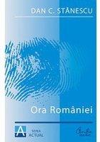 ORA ROMANIEI. FRANTURI
