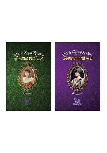 Regina Maria - Povestea vietii mele (set volumul 1 si 2)