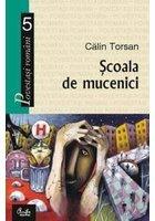 SCOALA DE MUCENICI