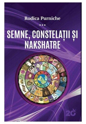 Semne, constelatii si Nakshatre
