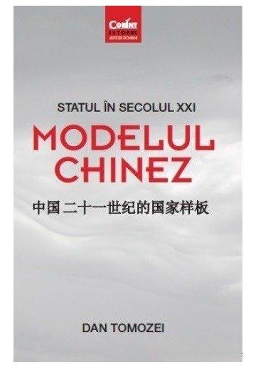 Statul in secolul XXI. Modelul chinez