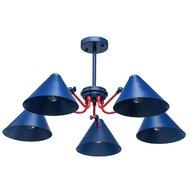 Plafoniera MW-LIGHT Loft 711010905