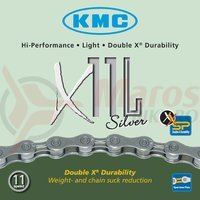 Lant KMC X11 L light