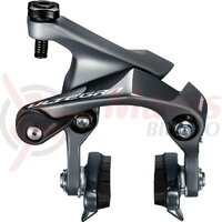 Frana Road Shimano Ultegra BR R8010RS pe spate, direct mounting/seat strut