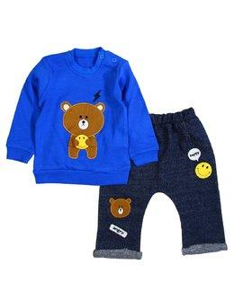 Compleu ursulet albastru