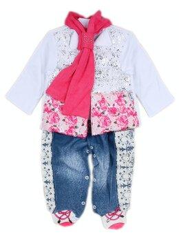 Salopeta fashion floricele cicam