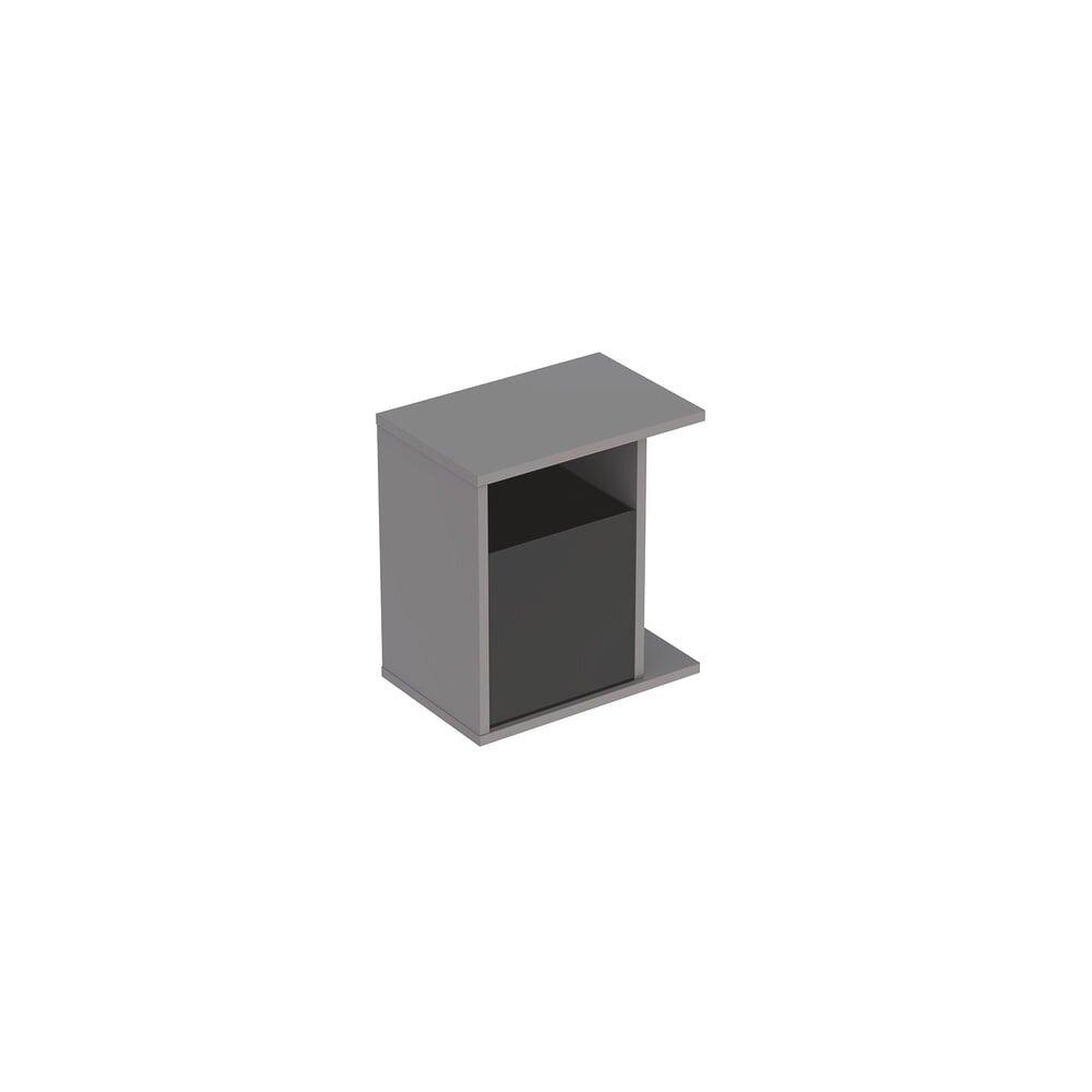 Dulap lateral suspendat bej Geberit Icon adancime 28 cm imagine