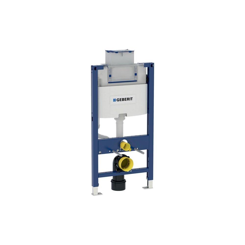 Rezervor incastrat Geberit Duofix pentru WC suspendat, 98 cm, cu rezervor incastrat Omega 12 cm imagine