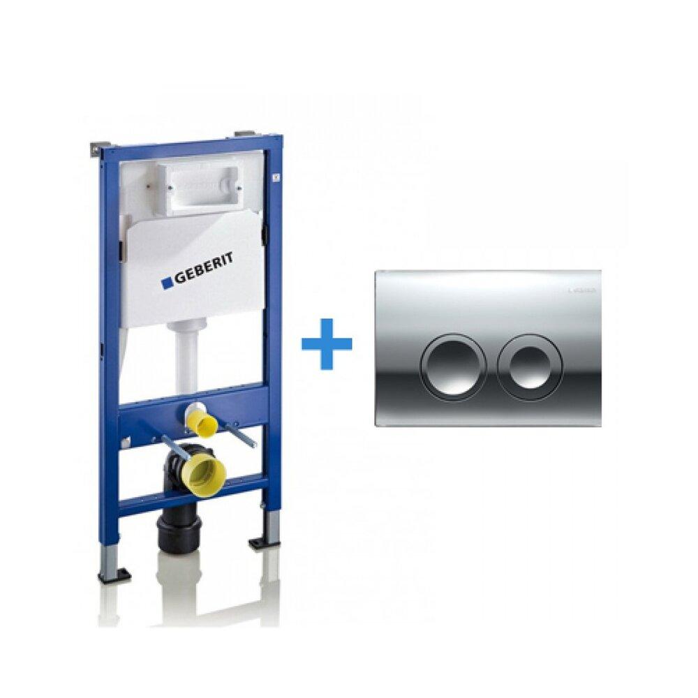 Set rezervor wc incastrat cu set fixare si clapeta crom Geberit Duofix Delta imagine