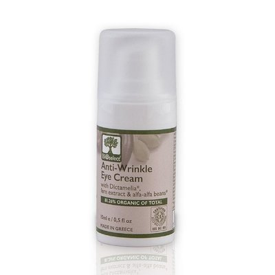 Crema Bio antirid pentru ochi cu ulei de masline, 15ml