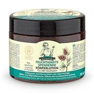 Crema de corp hidratanta cu extract de miere si cedru, 300 ml