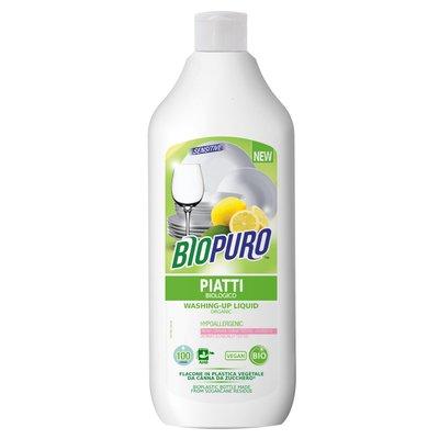 Detergent hipoalergen pentru vase bio 500ml