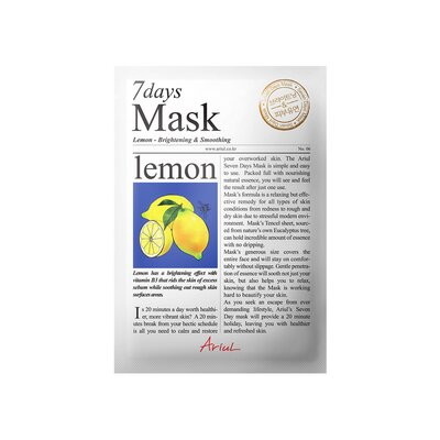 Masca Ariul 7Days Mask Lamaie, Stralucire si relaxare, 20g
