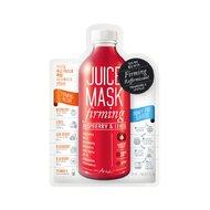 Masca Ariul - Juice Mask Zmeura si Linte, Controlul ridurilor si lifting, 20g