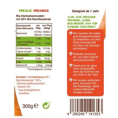 Paste pentru copii cu morcovi bio 300g Erdbar PROMO