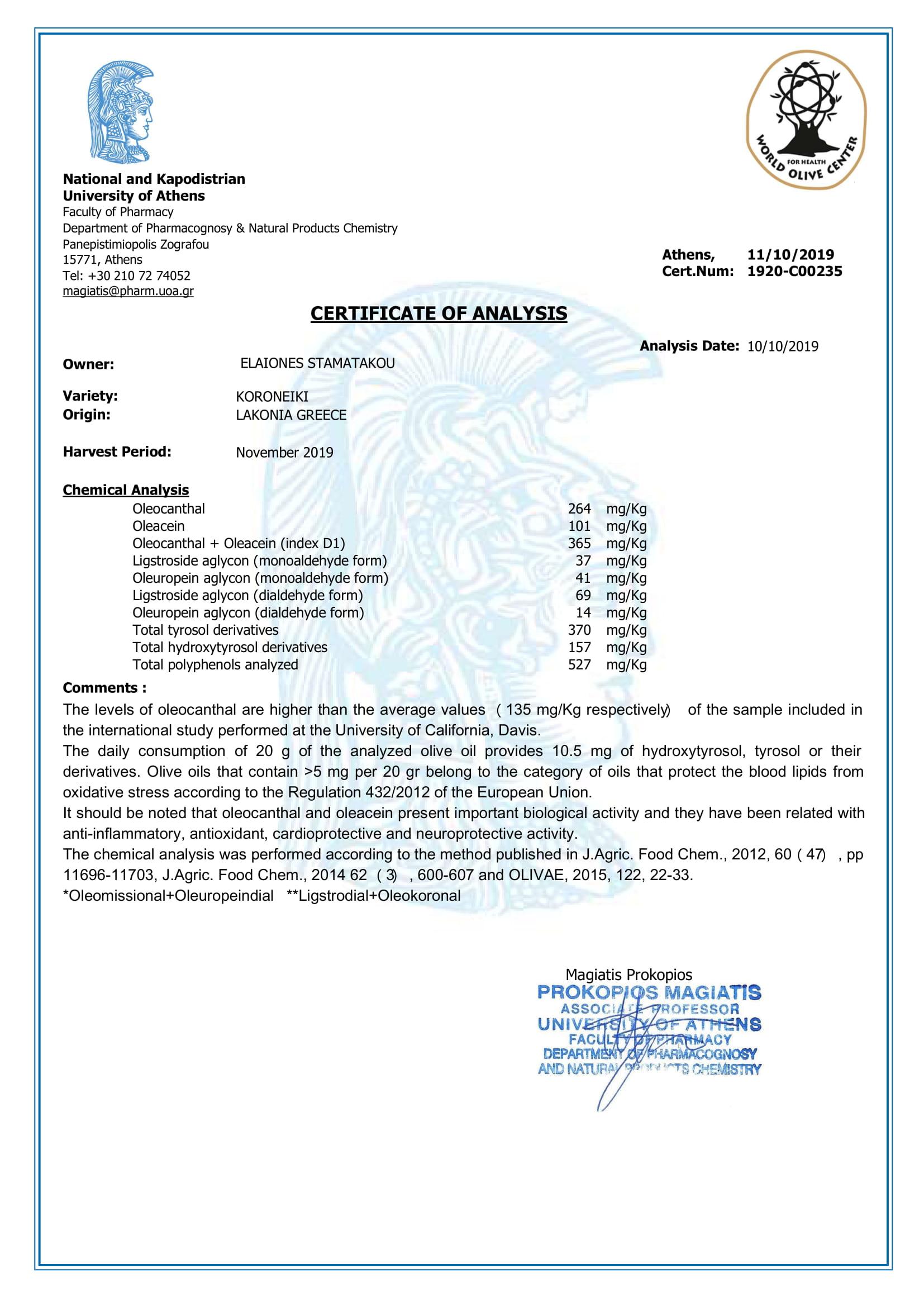 Ulei de masline extravirgin Liophos High Phenolic eco 250ml 18