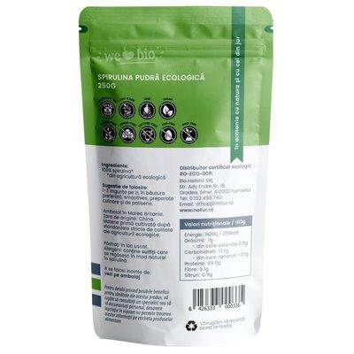 Spirulina PULBERE organica 250g