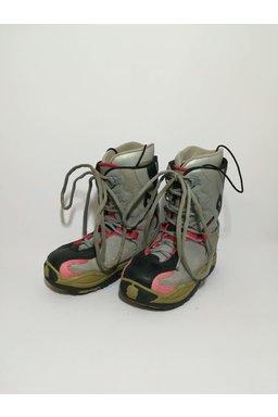 Boots X1 BOSH 695