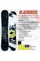 Ftwo Blackdeck Camber 906146