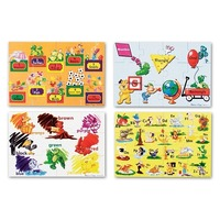 Puzzle de podea Educational 4 Melissa and Doug