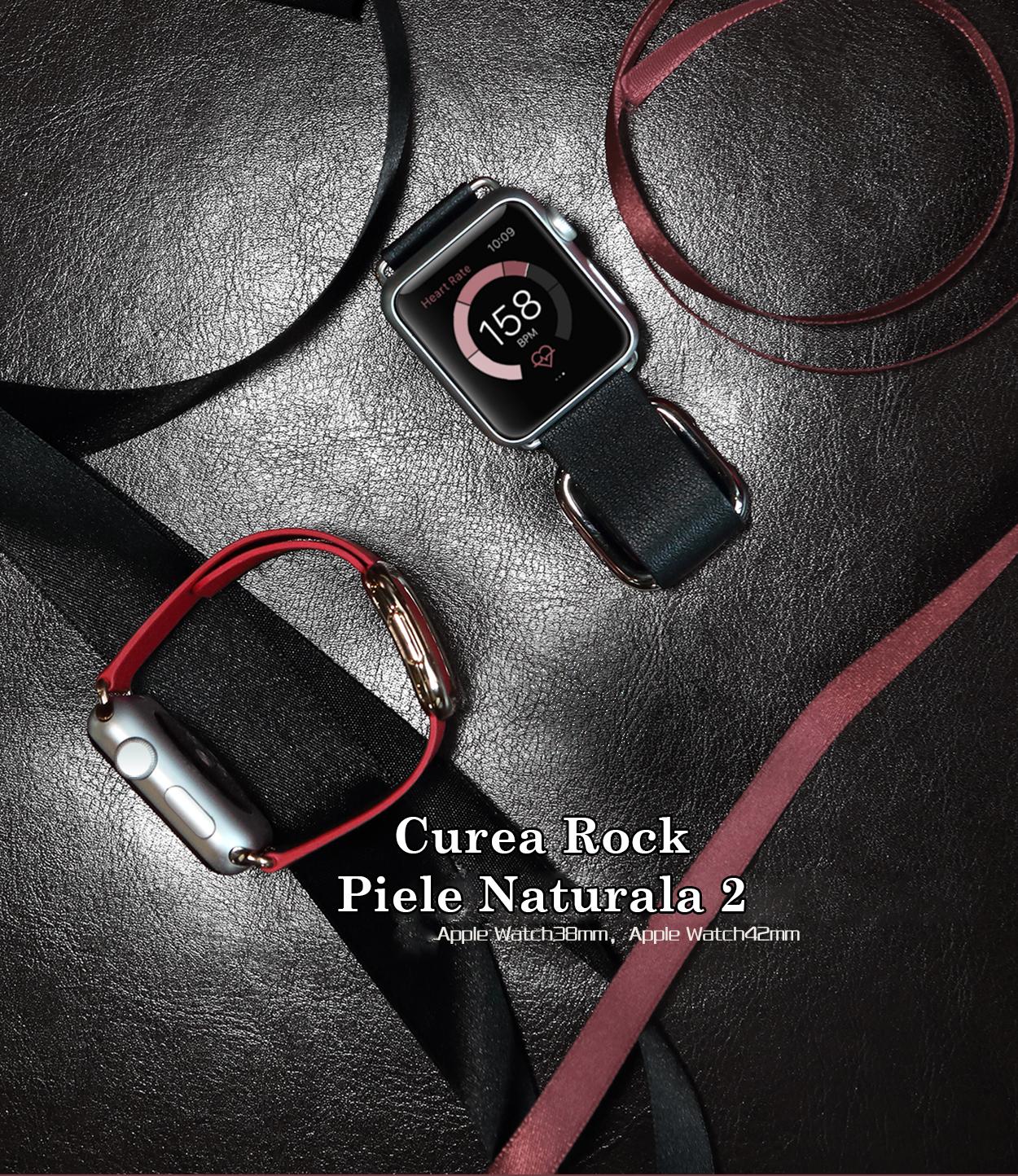 curea-rock-piele-naturala-2--apple-smartwatch