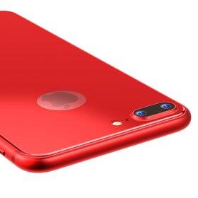 Folie de Sticla Spate pentru iPhone 7 Plus