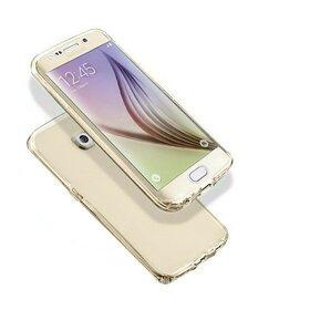 Husa 360 Full Silicon pentru Galaxy S7 Edge
