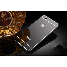 Husa Aluminium Mirror pentru Huawei P10 lite