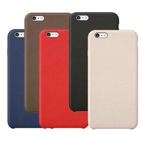 Husa Leather BackCase pentru iPhone 6/6S