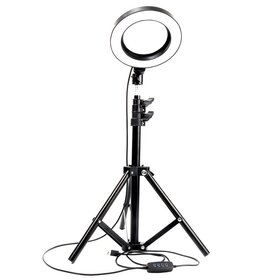 Lampa tip inel cu led de iluminare studio