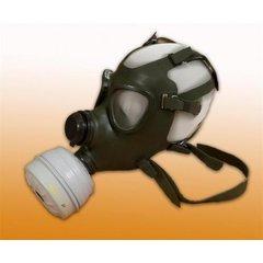 Masca de gaze integrala cu filtru inclus