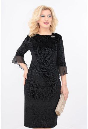 Rochie eleganta neagra din catifea cu fundita aurie
