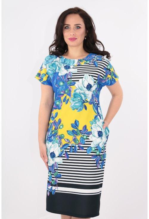 Rochie galbena cu dungi si flori albastre