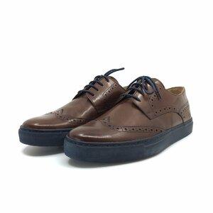 Pantofi casual barbati din piele naturala Leofex - Mostra Cristian maro box