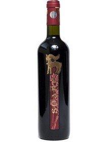Cabernet Soare - Castel Bolovanu. Vinarte, vinuri rosii romanesti.