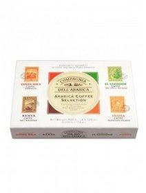 Cafea Arabica Selectie