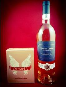 Tamaioasa Roza - Parfum Olympea, Paco Rabanne