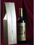 Vin rosu dulce kagor + cutie vinuri cadou